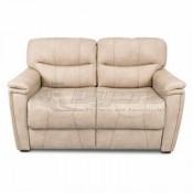 "Thomas Payne 60"" Grantland Doeskin Tri Fold Sofa Description"