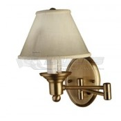 Gustafson Antique Brass Shaded Swing Arm Sconce